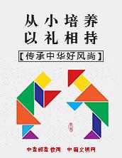 平远县政府信息网_梅江区人民政府网站