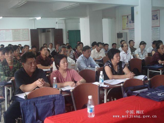 长沙镇召开第六次全国人口普查业务培训会