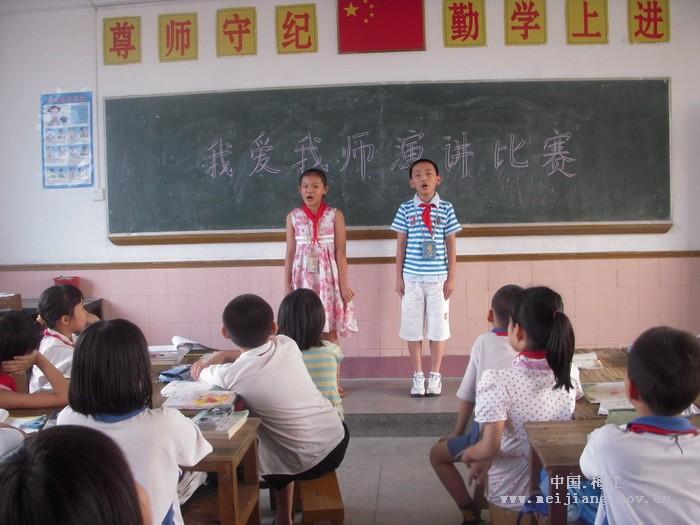 学校庆祝教师节活动_成都高新滨河学校开展教师节表彰庆祝活动_教