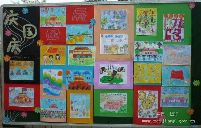 孩子们制作的手抄报布局美观,书写整洁,色彩合理,主题突出,不仅让同学