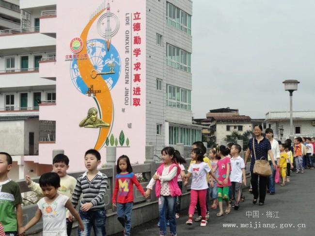 实验园组织大班幼儿参观江南育才小学