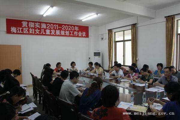 布置了妇女儿童发展规划2012年度监测评估工作