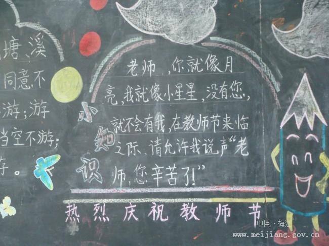 同心共筑中国梦画一幅画