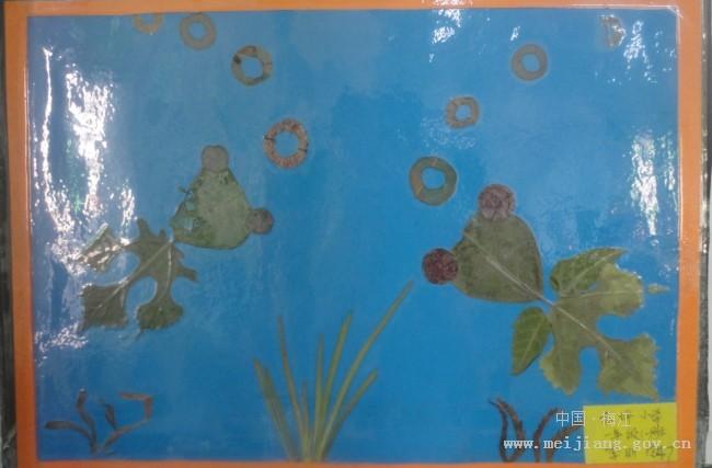 龙坪小学举行树叶贴画创意制作活动