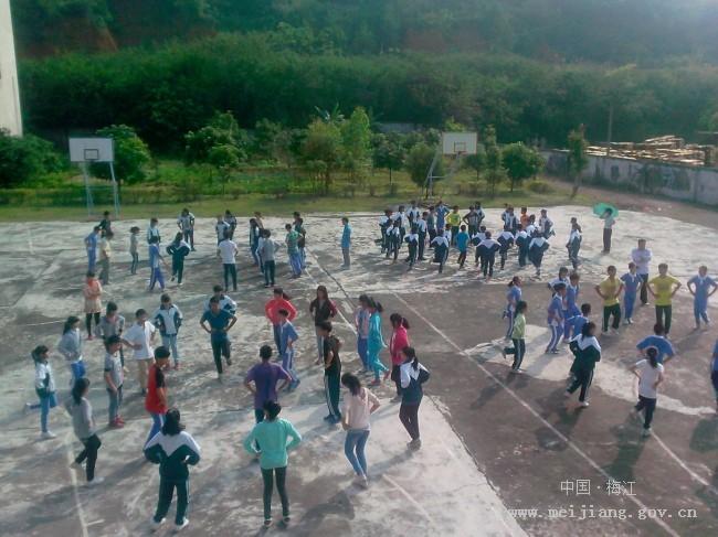 长沙中学举行趣味体育活动