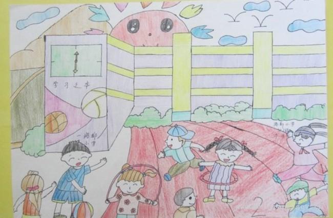 欢乐校园绘画作品