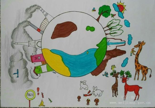 """龙坪小学学生绘画作品""""我爱地球"""""""