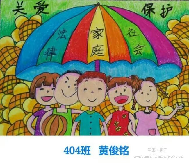 龙主题儿童绘画作品